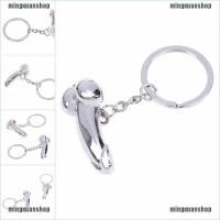 Gantungan Kunci Unik/Gantungan kunci stainless bentuk unik