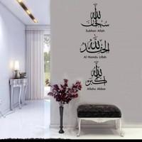 WALL STICKER STIKER DINDING RD009 KALIGRAFI ARAB TULISAN ISLAM