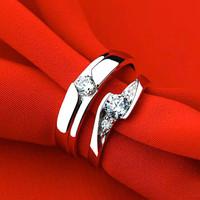 Cincin Kawin Tunangan Perak Couple D.121 Sepasang
