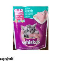 whiskas junior tuna 85 gram