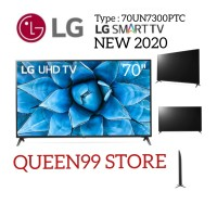 TV LED SMART LG 70 INCH 70UN7300 4K UHD HDR MAGIC REMOTE GARANSI RESMI