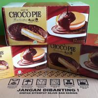 Choco Pie Lotte 336 gr