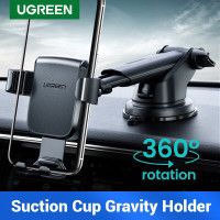 Ugreen Gravity Phone Holder with suction-60990