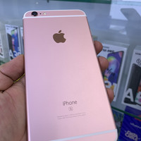 IPHONE 6S PLUS 64 BEKAS FULSET