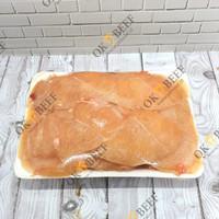 Daging Fillet Ayam Slice 500gram
