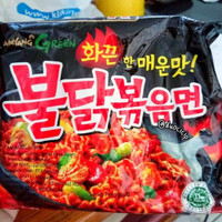 samyang green hot chicken ramen -140gr