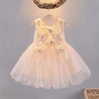 dress gaun pesta mewah princess brukat anak cewek import murah putih