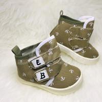 Sepatu boots jeans anak size 20-25