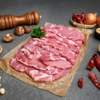 kapsim sliced /sirloin steak cuts 10mm (1cm)