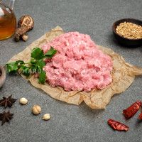 Daging babi Giling Minced