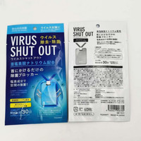 kalung anti virus made in japan