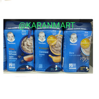 Gerber Whole Wheat / Oatmeal / Rice (Makanan Bayi)