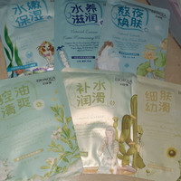 bioaqua natural plant mask