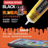 LEM LCD TOUCHSCREEN & LCD HP & PONSEL T-7000 50ML HITAM