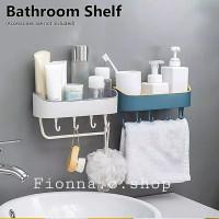 JS Rak serbaguna utk kamar mandi /Rak buat ruang dapur/Bathroom shelf