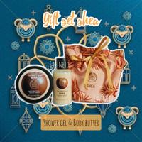 The Body Shop Original 100% - Gift Set Mini Shea (Shower & B butter)