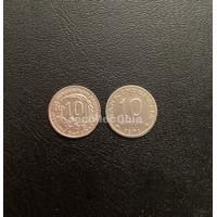 Koin Uang Mahar 20 Rupiah. 2 keping Rp 10 thn 1971