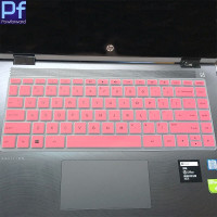 Cover Keyboard Protector HP Pavilion X360 14