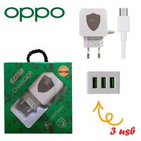 CHARGER CASAN LED LAMPU BRANDED OPPO 3 USB NEW LED 3USB