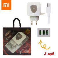 CHARGER CASAN LED LAMPU BRANDED XIAOMI 3 USB NEW LED 3USB