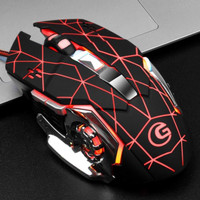 Mouse Gaming USB Wired With LED Backlit