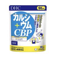 DHC Calcium + CBP For 90 days