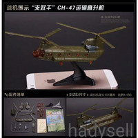 4d mainan pesawat puzzzle Boeing CH-47 Chinook Helicopter