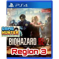 PS4 Resident Evil 2 Remake / RE 2 Remake / Biohazard 2 (English)