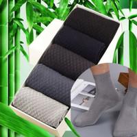 Kaos Kaki Pria Serat Arang Bambu / Kaos Kaki Kerja Anti Bakteri PROMO