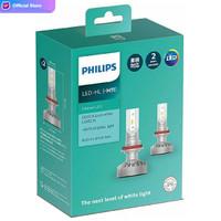 Philips Ultinon LED 6.000K H11 Bohlam Lampu Mobil Putih