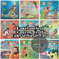 PAKETAN 40 Judul Buku Cerita Rakyat Nusantara