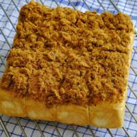Roti sobek abon ( bisa request ayam atau sapi) UK 20x20