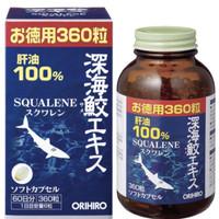 Orihiro Deep Shark Extract Squalene Liver Oil 360 tablet