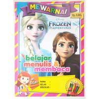 Buku Edukatif Anak Mewarnai Pintar Membaca dan Menulis Frozen