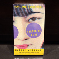 Norwegian Wood( Haruki Murakami )