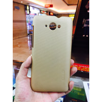 NILLKIN HARD CASE ORIGINAL_LENOVO S930
