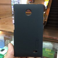 NILLKIN HARD CASE ORIGINAL_LENOVO P780