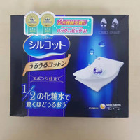 Cotton pad unicharm cosme japan