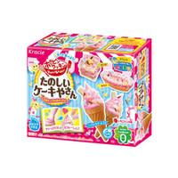 Kracie Popin Cookin Candy Ice Cream