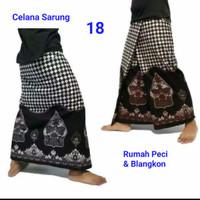 sarung celana batik