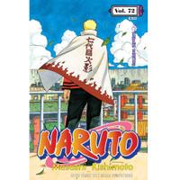 komik Seri : Naruto 1 - 72 (Masashi Kishimoto)