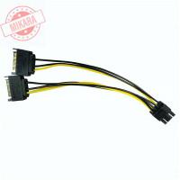 Kabel Converter PCIE 6 Pin Power Connector to Sata Male Sesuai Gambar
