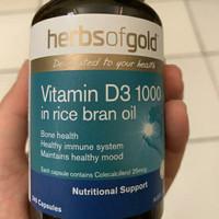 herbs of gold vitamin d3 vit d3 vitamin d vit d 1000iu 1000 iu 240