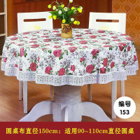 Taplak meja makan bulat kursi 4-6 uk150 cm