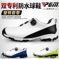 Sepatu Golf Model Putar untuk Pria