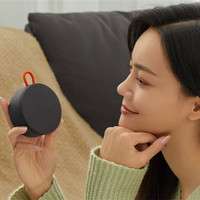 OFFICIAL XIAOMI PORTABLE MI OUTDOOR SPEAKER BLUETOOTH 5.0 SPEAKER MINI