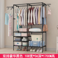 Stand Hanger Double Portable