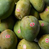 mangga harumanis masak pohon 1kg