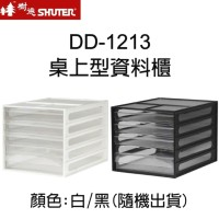 Rak Laci File A4 DD-113 DD-1213 Desk Rak File Organizer - Putih