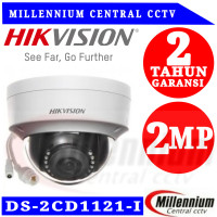 Hikvision IP CAMERA DS 2CD1121-I 2MP DOME INDOOR POE WDR